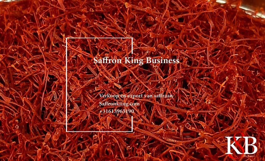 藏红花的销售和藏红花的批发