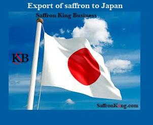 Prices of saffron in Japan