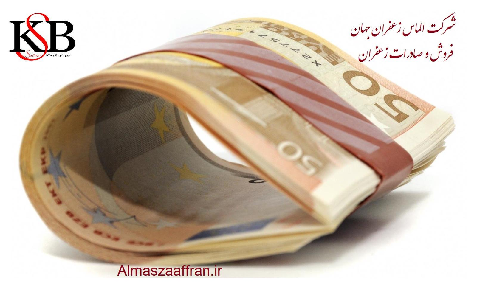 El precio del azafrán está en dólares y euros.