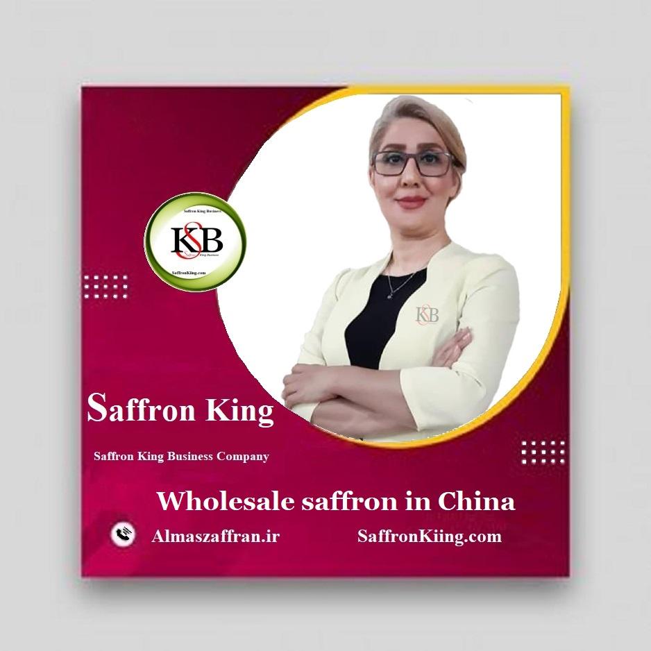 Wholesale saffron in China